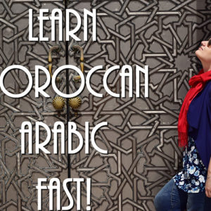 Arabic Online Course (Moroccan) – Level 1
