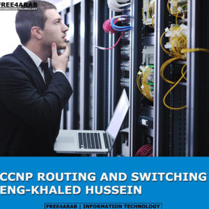 Cisco CCNP Bundle